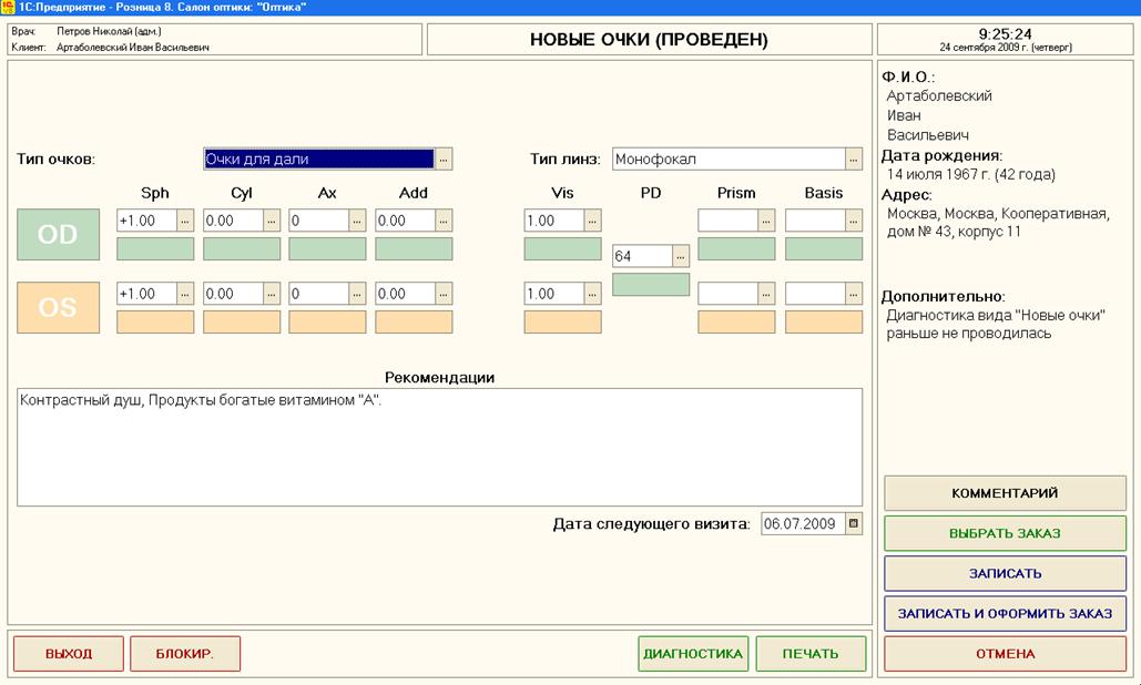 download русско эвенкийский словарь часть 1 2005
